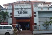 Bệnh viện Đa khoa Sài Gòn 2011