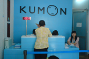 Công ty KUMON Việt Nam 2011