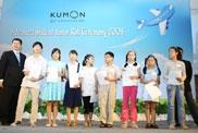 Dự án KUMON VN mở rộng 2011