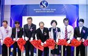 Ngân hàng Shinhan Bank VN 2011